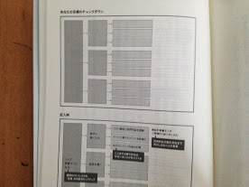 2013_ 5_19_16_ 4 (1)