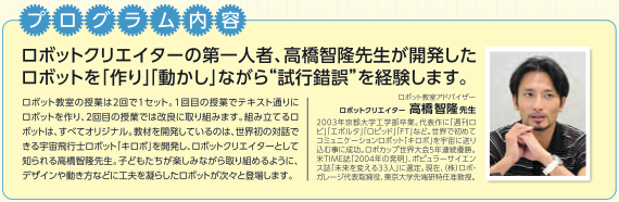 2014-10-23_1941