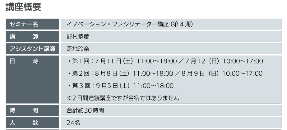 2015-07-01_2246