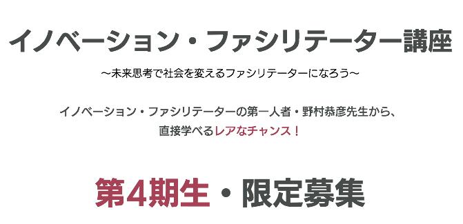 2015-07-01_2250
