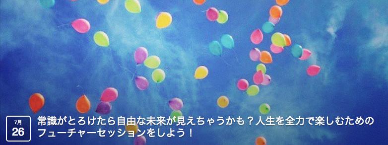 2015-07-18_2051