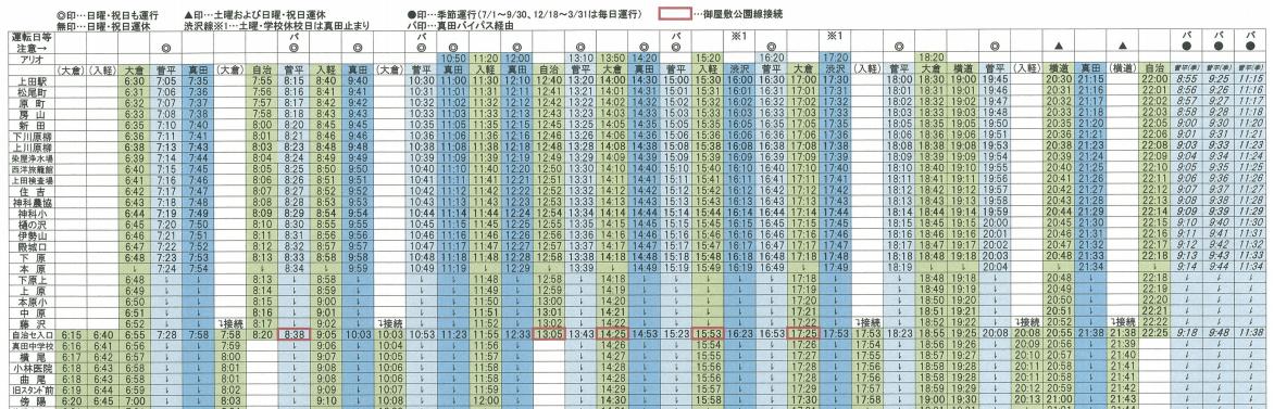 2016-01-24_2338