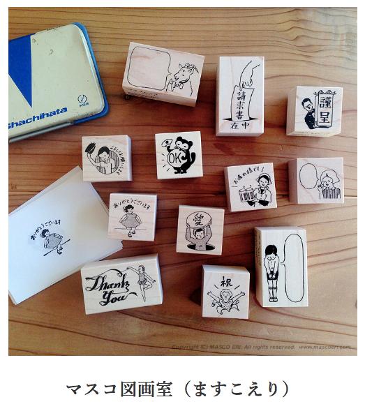 ロッピス上田2016マスコ図画室